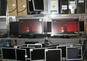 skupka-monitorov